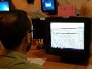 """أكاديمية درعة تافيلالت تبدع من جديد في مجال استعمال تكنولوجيا المعلوميات في خدمة استحقاقات البكالوريا""""،"""