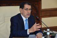 رئيس الحكومة: عازمون على جعل المراكز الجهوية للاستثمار في خدمة المقاولات