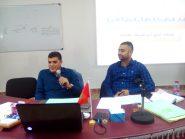 """أكادير: """"ضمانات المتهم أمام الضابطة القضائية"""" محور ندوة بجامعة ابن زهر"""