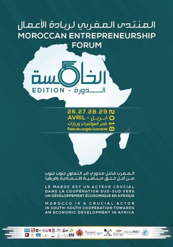 100 مقاول و مقاولة شابة يشاركون في الدورة الخامسة للمنتدى المغربي لريادة الأعمال بورزازات