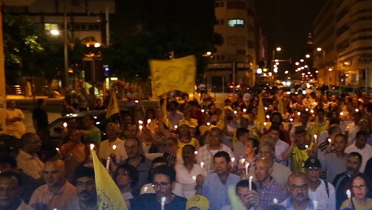 دعوات جديدة للخروج في مسيرات بالشموع احتجاجا على غلاء الأسعار وتراجع الحريات