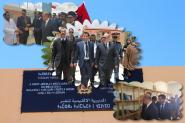 المديرية الإقليمية تنغير : زيارة وفد رسمي برئاسة السيد عامل إقليم تنغير لثانوية الموحدين الإعدادية.