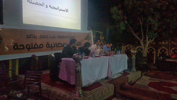 """المجلس الجماعي لأيت ملول يستعرض حصيلته الثقافية والرياضية في """"لقاءات رمضانية"""" بالمقهى الثقافي بالمدينة."""