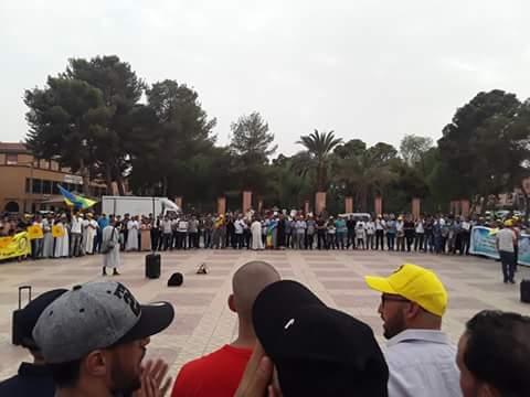"""السديتي CDT"""" و"""" الجمعية المغربية AMDH"""" بتنغير في وقفة احتجاجية ضد الأحكام الصادرة في حق معتقلي حراك الريف ."""