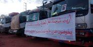 تنغير / ارتفاع اثمنة المحروقات والطوناج يدفعان ارباب الشاحنات الى الاضراب عن العمل بالمملكة المغربية .