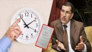 وثيقة : العثماني يتلقى دعوى قضائية بسبب الساعة الاضافية
