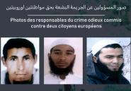 """""""بسيج"""" ينشر صور الإرهابيين المتورطين في مقتل السائحتين الأوربيتين"""