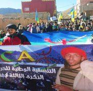 مداخلات الحركات الثقافية الأمازيغية المشاركة في تخليد الذكرى الثالثة للمرحوم عمر خالق باكنيون