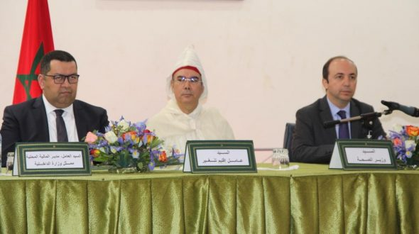 الدكالي يشرف على تنصيب عامل إقليم تنغير الجديد
