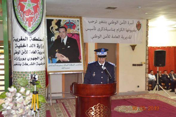 تنغير تخلد الذكرى 63 لتأسيس الإدارة العامة للأمن الوطني وتستعرض حصيلة سنة