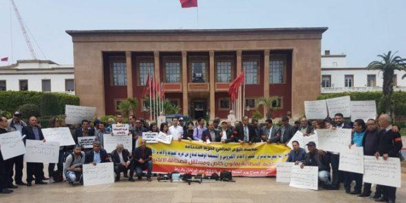 في اليوم العالمي لحرية الصحافة ،الصحافة الإلكترونية بالمغرب تطالب بحقوقها وفق قانون خاص بها