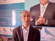 إنتخاب الحسين الناصري رئيسا للفرع الجهوي للمنظمة الوطنية للتجار الأحرار  بدرعة تافيلالت