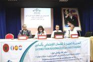 لقاء تواصلي بتنغير يعرّف بخدمات «الضمان الاجتماعي» مع بعض الدول الاوربية في المجال الاجتماعي