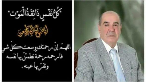 تعزية في وفاة الصحفي عبد السلام بورقية