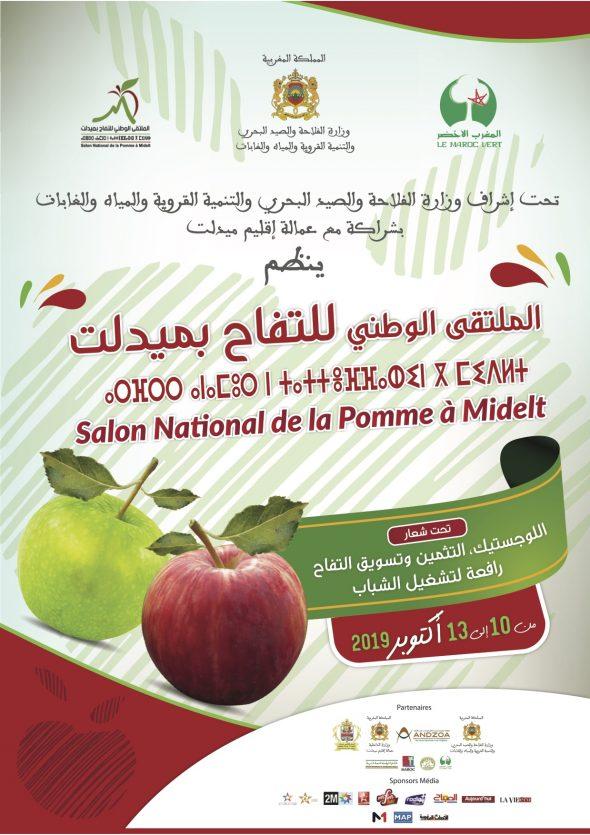 ميدلت تحتضن الملتقى الوطني للتفاح، من 10 الى 13 أكتوبر 2019