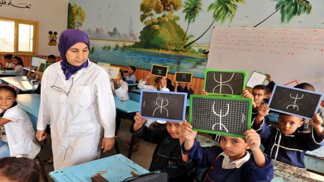 توظيف 5000 أستاذ ضمن ثلاثة محاور بمخطط تعميم تدريس اللغة الأمازيغية بالتعليم المدرسي