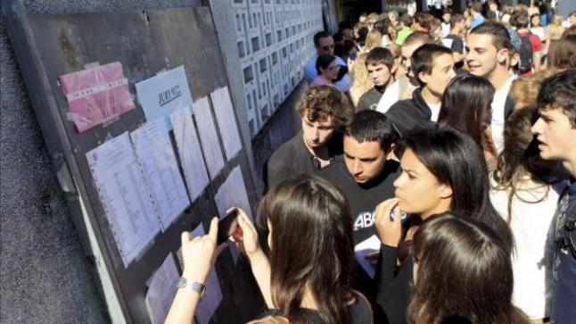 أعلى معدل للباكالوريا 19.31 وطنيا من نصيب تلميذة من سيدي بنور