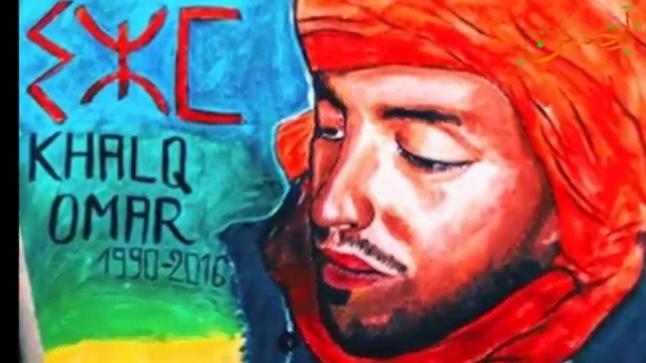 """نشطاء الحركة الثقافية الأمازيغية يستعدون لتخليد ذكرى اغتيال """"إزم"""""""