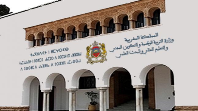 وزارة التربية الوطنية تنفي توقف الدراسة حتى إشعار آخر